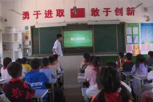 枣庄山亭:开启防溺水模式 为学生扎紧安全网