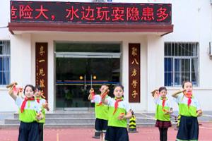 """56秒丨边打快板边宣传 潍坊这所小学防溺水教育出""""新招"""""""