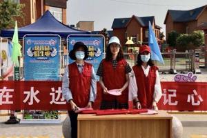临沂平邑柏林镇开展暑期防溺水安全宣传