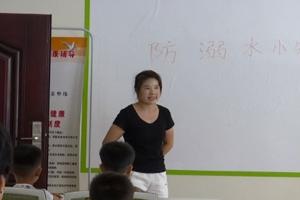 临沂罗庄区:加强防溺水宣传管控 筑牢暑期安全线