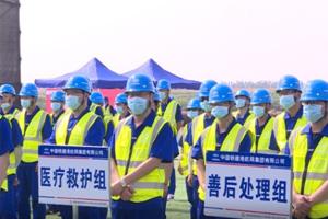 东营丨小清河复航工程施工四标项目部开展防洪防汛演练