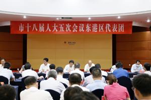 日照市市长李永红参加东港代表团审议时强调:凝心聚力抓发展保民生