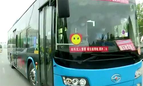 【新闻午班车】一个月内完成二卡合一 陵城区将实现公交一卡通