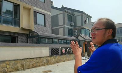 我们村的年轻人|大学生回长岛办高端民宿:为游客心中的诗和远方