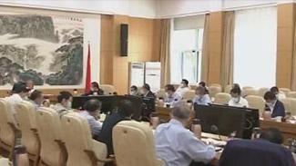 刘家义主持召开黄河流域生态保护和高质量发展第二次专题会议