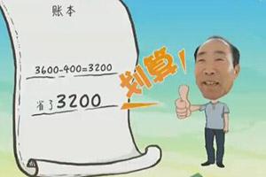 """平邑县:来看这个""""抠门书记""""的乡村振兴账"""