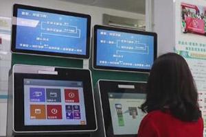 49秒丨东营卫生系统信息化建设助推公共卫生改革深化