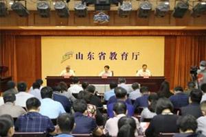 全省教育系统全面从严治党工作视频会议召开