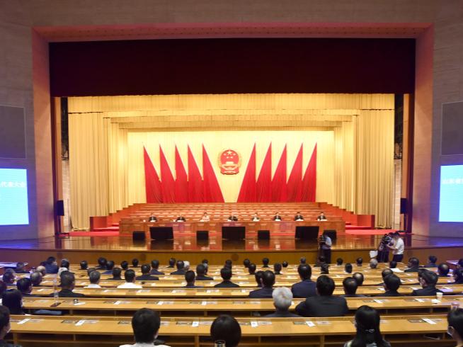 山东省十三届人大四次会议举行预备会议