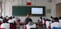 威海市文登区七里汤中学全面开展师德失范教育