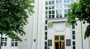 直通山东高考|第十二期:白俄罗斯国立大学