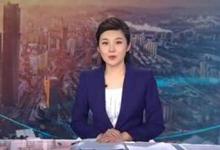 新闻直播间|上半年山东铁路货物发送量增长12.3%
