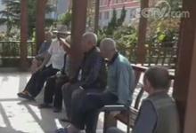 新闻直播间|山东威海全面建成医养结合养老服务体系