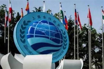 新闻和报纸摘要丨高水平建设中国-上海合作组织地方经贸合作示范区