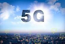 新闻联播|山东5G基站迎来安装高峰期