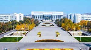 直通山东高考|第十九期:齐鲁工业大学