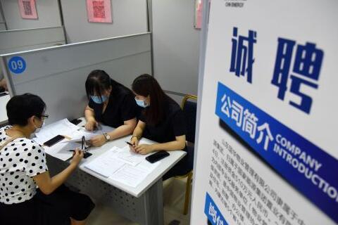 新闻和报纸摘要丨济南为外来务工人员解决后顾之忧