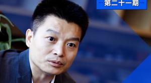 直通山东高考|第二十一期:北京外国语大学国际项目