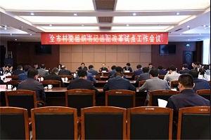 临沂市:开展村党组织书记选配改革试点