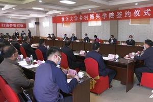 """泰安宁阳县:""""三位一体""""建设乡村振兴学院观察"""