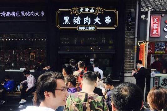 """双节同庆""""撞火""""济南餐饮市场:提前一个月预订包间 人气餐厅午餐翻了四次台"""