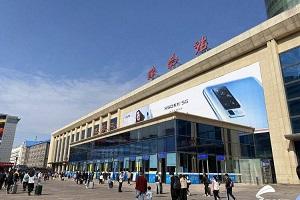 返程高峰开启!今天济南各火车站预计发送旅客16.5万