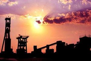 """""""十三五""""以来山东累计化解煤炭过剩产能6020万吨"""