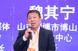 山东这家区县融媒体中心在2020中国新媒体大会作经验分享