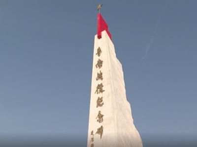 临沂兰陵:擦亮烈士墓碑 让沂蒙精神更加耀眼