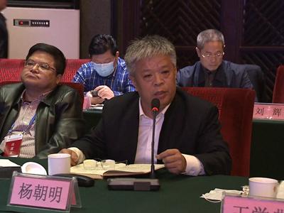 尼山世界儒学中心副主任杨朝明:君子文化是中华民族独特的理想人格和精神标识