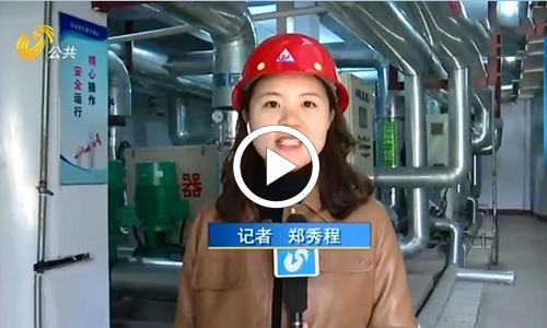 供热管网冷循环启动 持续一周