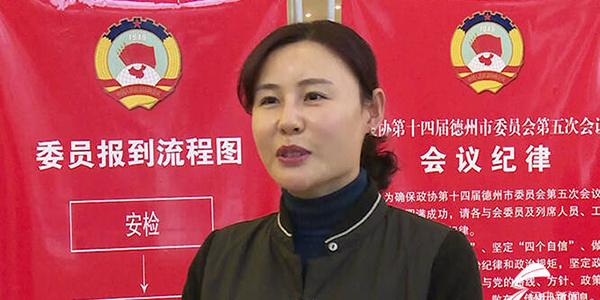 于瑞华:数字化赋能农业 助力乡村振兴