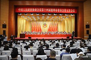 才玉璞、陈晓强为市政协副主席