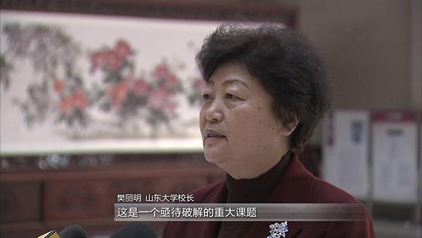 4樊丽明.jpg