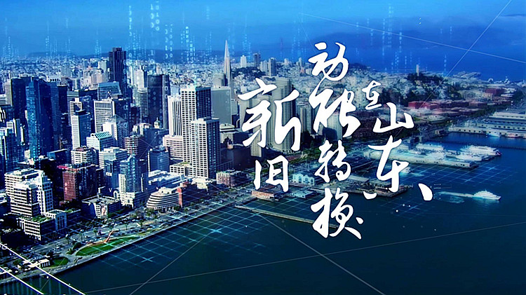 辨析:在社会变革中出现的新的社会阶层 都是 中国特色图片