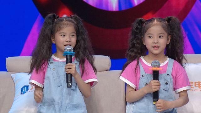 7岁双生姐妹花表白妈妈,惊呆众人!