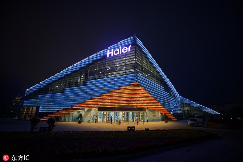 2018上海合作组织青岛峰会新闻中心正式启用 夜景耀目
