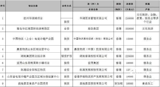 weixinjietu_20181206184846.jpg