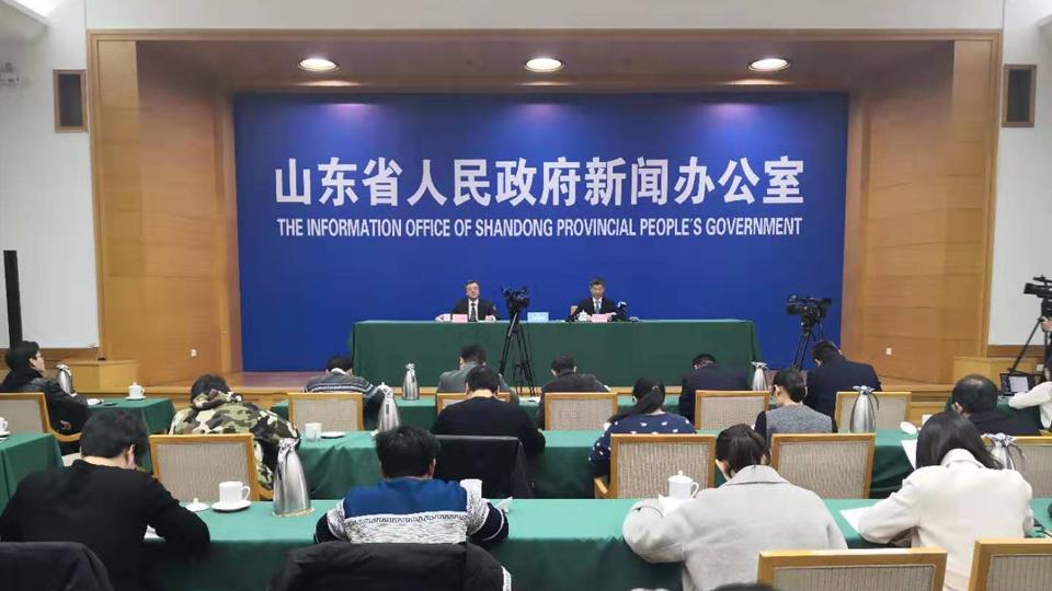 直播:2018年山东省市场主体生长环境公布会
