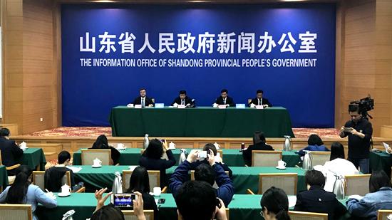 直播:山東省屬企業經濟運行及國資國企改革情況