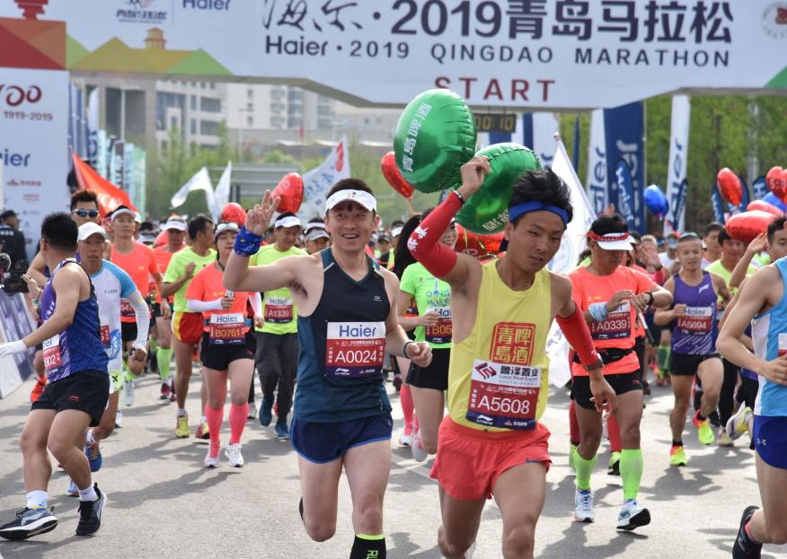 以奔跑之名,向世界出发!2019青岛马拉松激情开跑