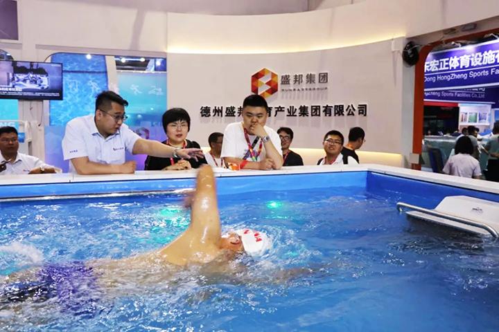 智慧游泳馆亮相2019体博会 德州盛邦集团与西班牙品牌