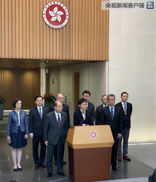 香港特区行政长官林郑月娥.png