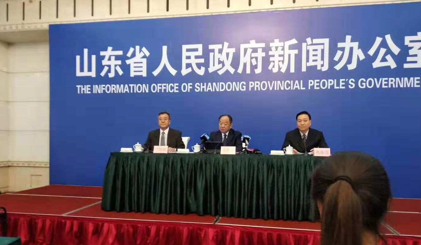 直播:解讀山東省職業技能提升行動實施方案(2019-2021年)