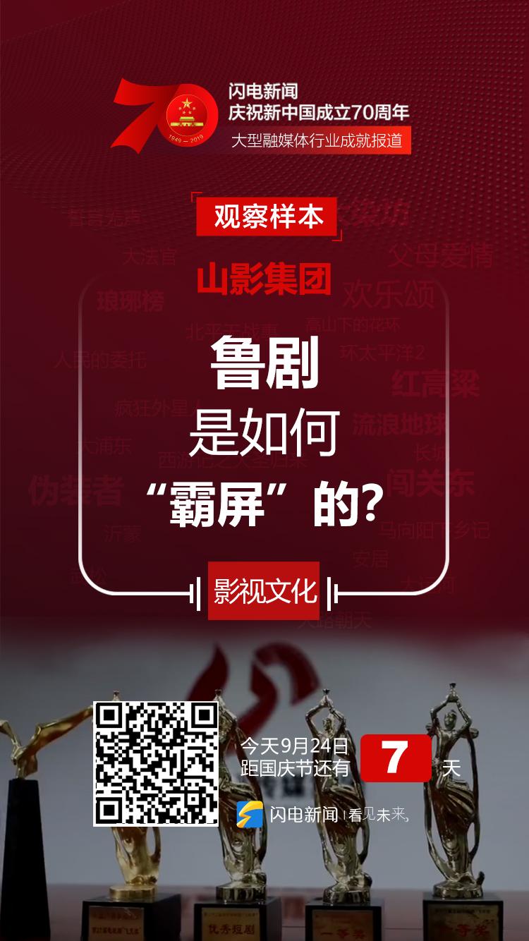 山影倒计时海报加上字(3)(1)(1).jpg