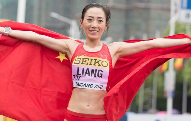 女子竞走冠军_梁瑞夺得多哈田径世锦赛女子50公里竞走冠军-闪电新闻