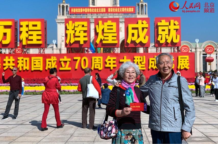 """新中國成立70周年大型成就展成假期""""打卡點"""""""