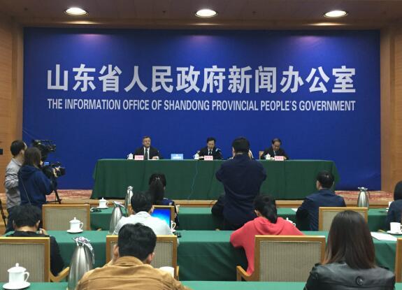 直播:山东省国家标准化综合改革试点工作发布会