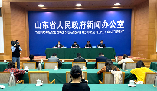 直播:介紹山東國際友城合作發展大會成果情況發布會
