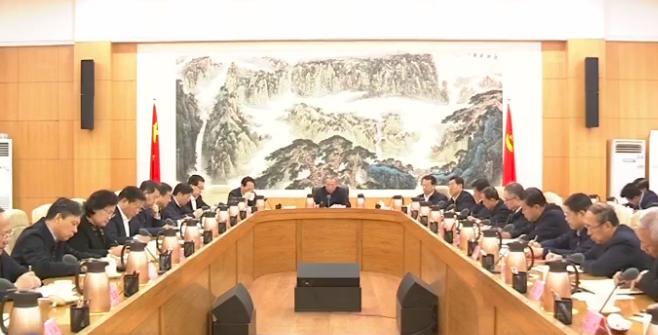 省委召开省级党员领导干部会议 传达学习习近平总书记在中央经济工作会议上的重要讲话